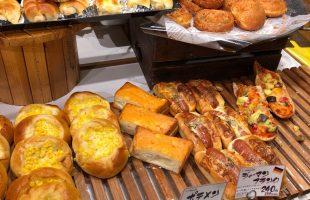 圧倒的な品数に目移りしてしまう!焼きたてが嬉しいパン屋さん「DONGURI どんぐり」