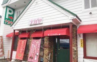 1日最大2000個販売!砂川「ナカヤ菓子店」の人気者つやつやサクサクのアップルパイ
