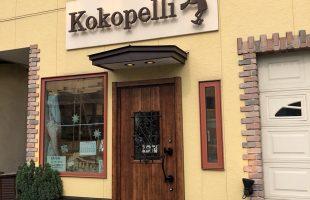 開店待ちも当たり前!予約必須の人気パン屋「Kokopelli ココペライ」
