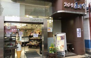 静内の老舗菓子店が送り出す絶品ロールケーキ「たまごチョコロール」