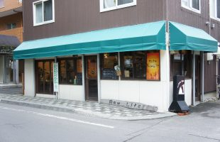 オシャレなくつろぎ空間 cafe Raw Life