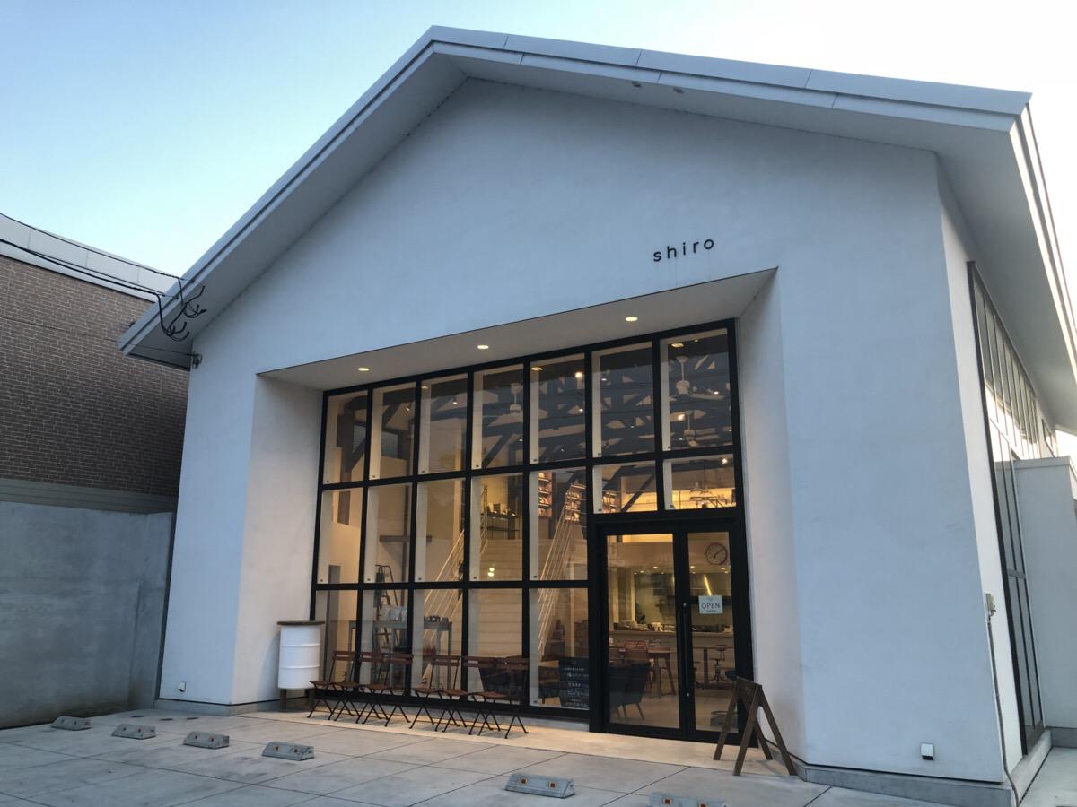 """シンプルに素材の良さを追求するブランド""""shiro""""発「shiro 砂川本店」"""