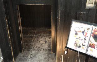 くぐり戸の先の大人な空間で美味しいお酒やご飯に舌鼓!「海鮮炉ばた 隠れ家」