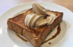 こだわりのコーヒーとスイーツが楽しめる「徳光珈琲 花畔店 cafe&sweets」