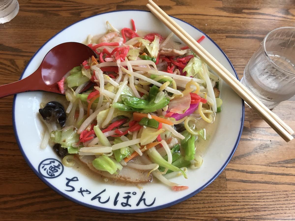 """野菜たっぷりヘルシーな""""ちゃんぽん"""""""