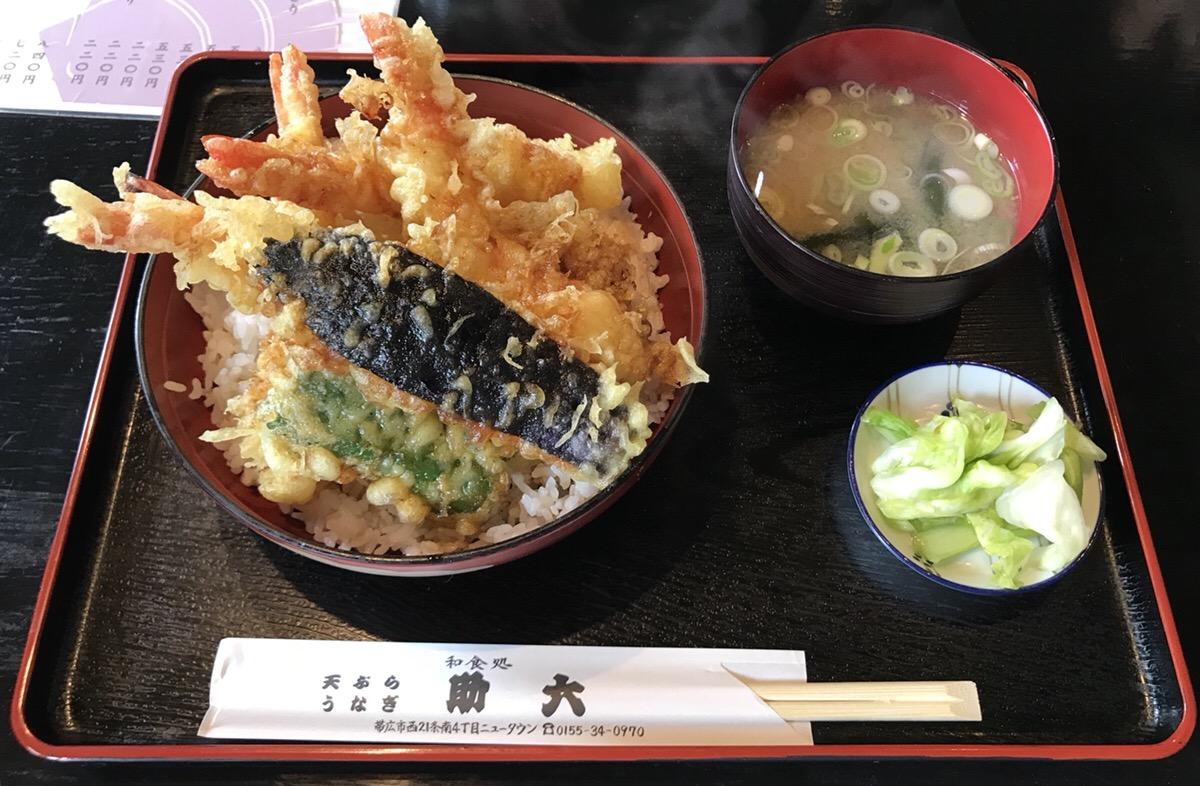 """日本人がこよなく愛する和食~日本発祥の丼・定食を堪能するなら一度はおいでよ""""助六""""へ~"""