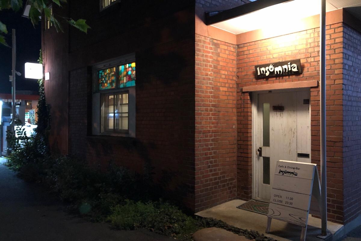ランチもお酒も夜カフェも!フラリと立ち寄りゆっくり寛げるレンガ造りのお店「Cafe & Dining bar Insomnia(インソムニア)」