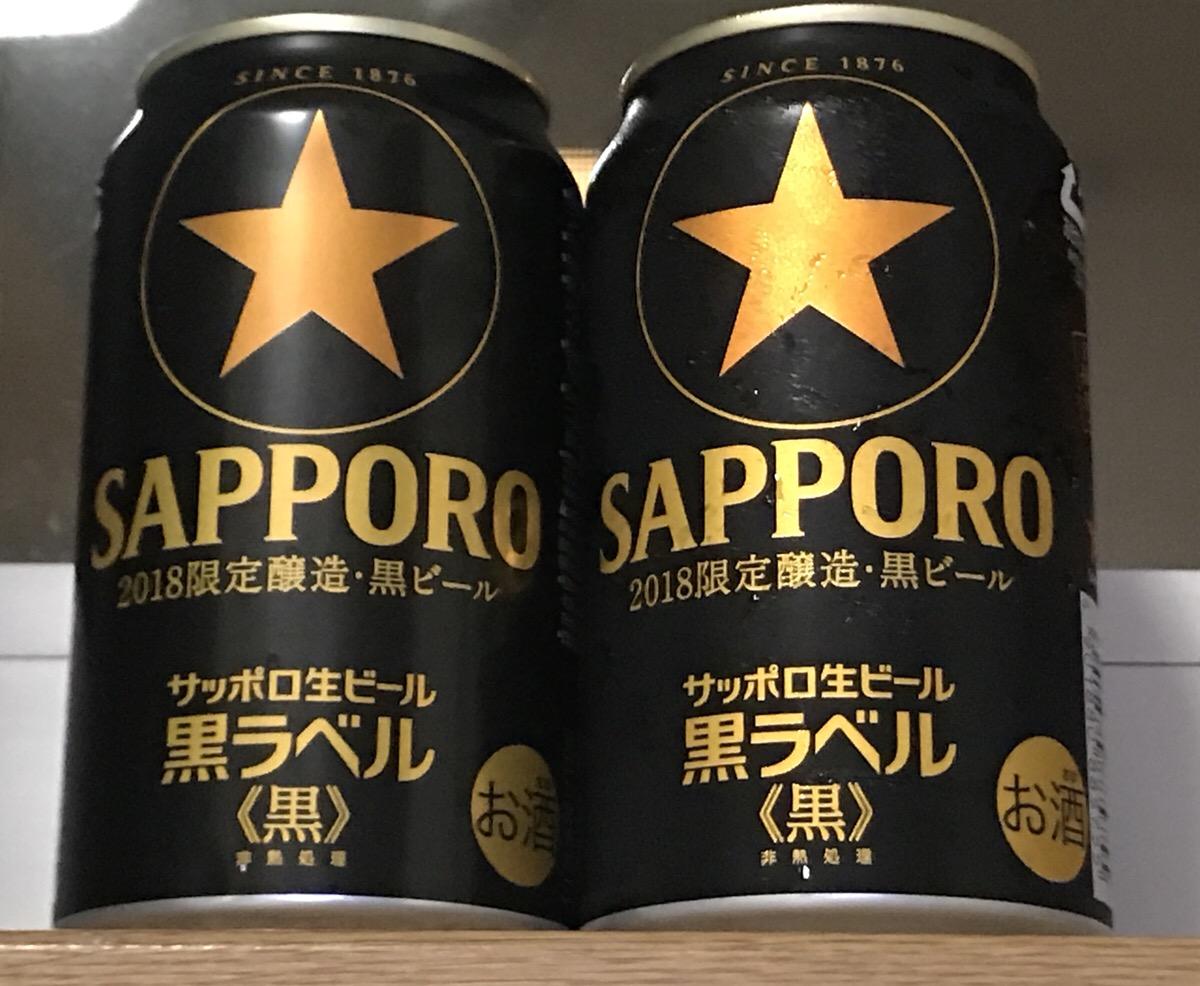 数量限定! クリーミーな泡と爽やかな後味がビール党を唸らせる「サッポロ生ビール黒ラベル(黒)」を飲みそこねるな!!
