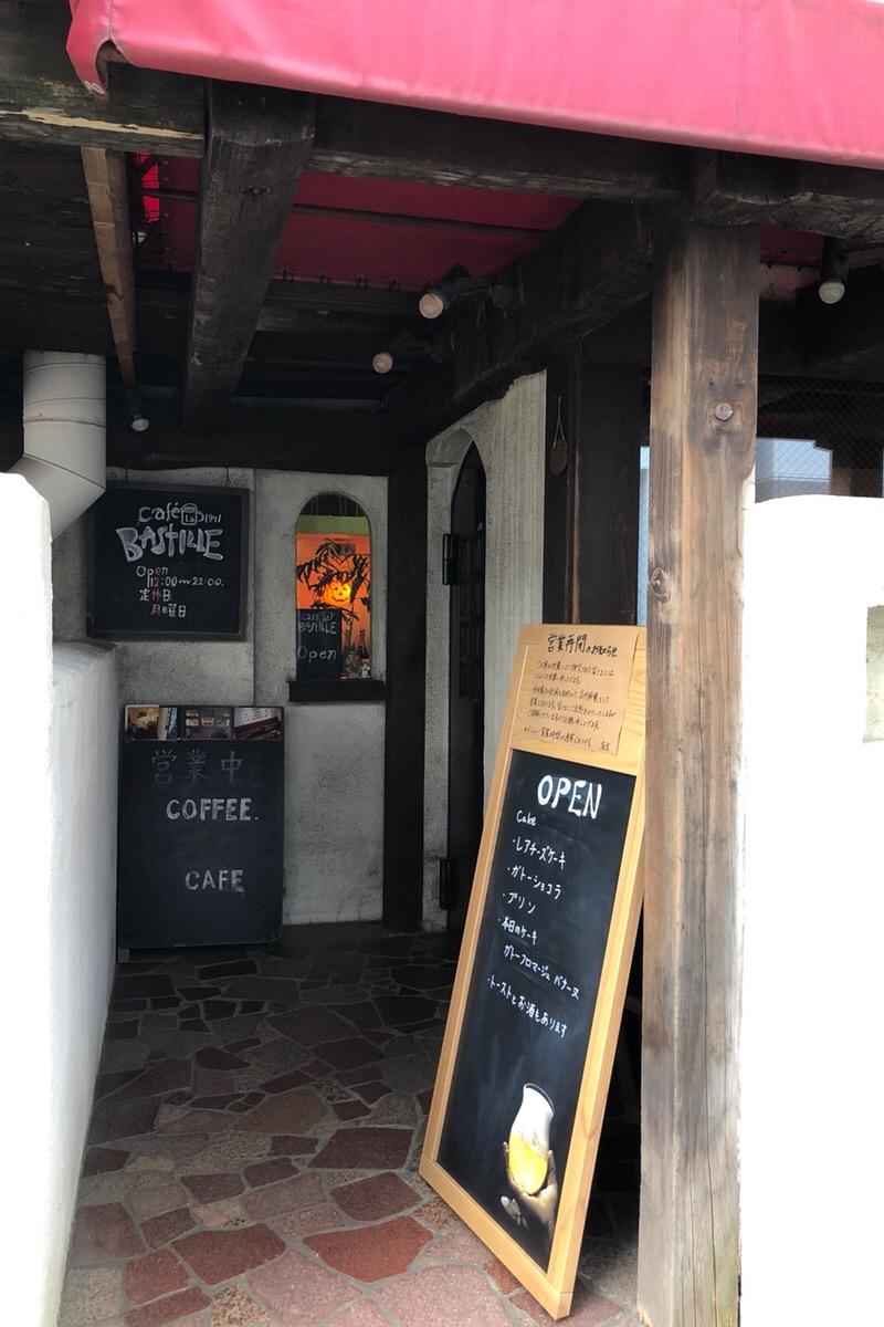 海外のような雰囲気の隠れ家カフェ「Cafe La BASTILLE(カフェ・ラ・バスティーユ )」