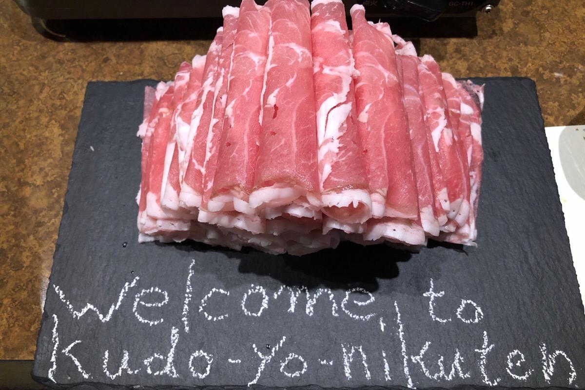極薄ラム肉が口の中でとろける~!「極薄ラムしゃぶ専門 工藤羊肉店」