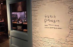 カウンターには可愛らしい先客が!まかないフレンチとヴァンナチュールが気軽に楽しめるお店「FRENCH PANDA」