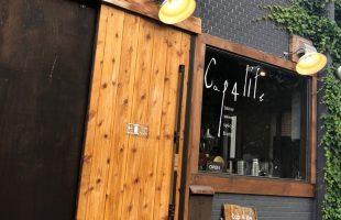 吹き抜けが生み出す明るさが気持ちいい!開放感のあるリノベーション系カフェ「Cup 4 life(カップフォーライフ)」