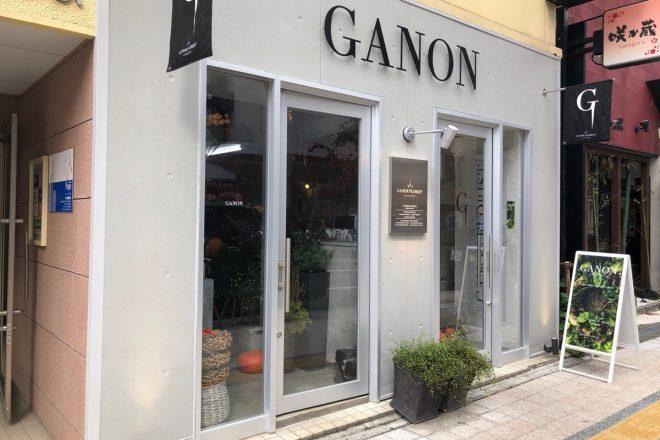 フローリスト集団プロデュースのお洒落空間と素敵な演出に、あなたもきっとときめくはず!「GANON FLORIST GALLERY」」