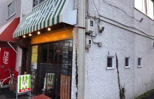レトロでお洒落な雰囲気がたまらない!こだわりいっぱいのネオ純喫茶「パーラートモミ」