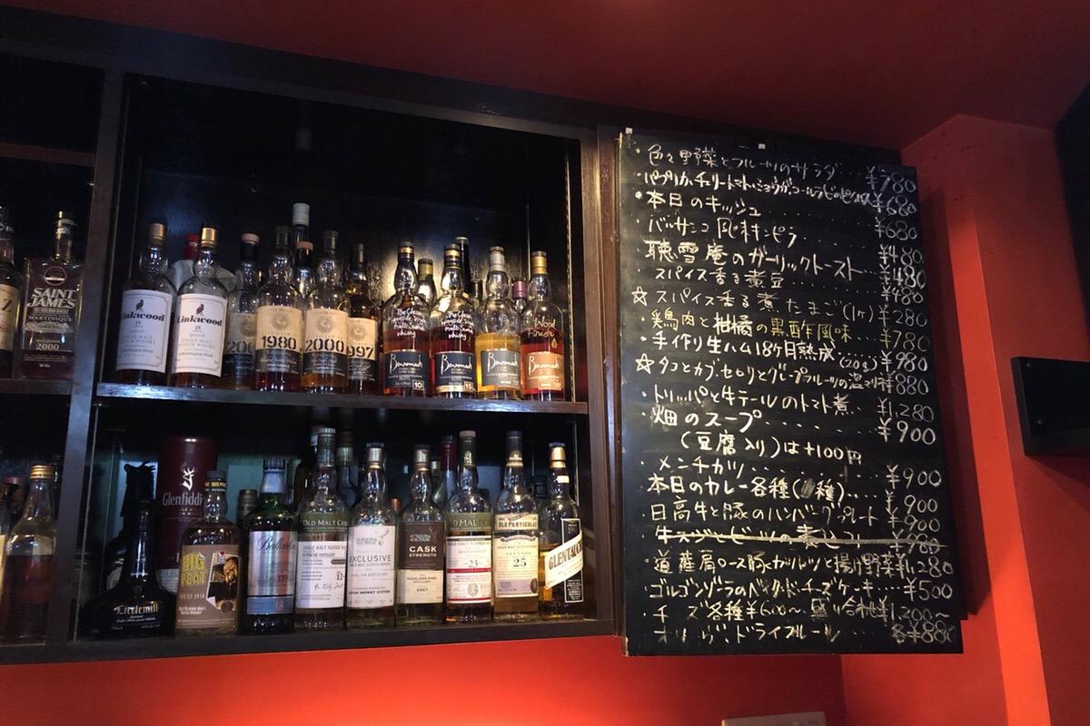 いい音楽を聴きながら、アルコールの味わい深さを高める食事もたのしめるBAR「聴雪庵」