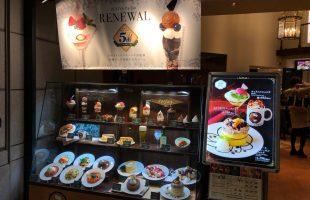 北海道と言えば『白い恋人』でおなじみ!リニューアルしたパフェがいい感じな「イシヤカフェ (ISHIYA CAFE)」