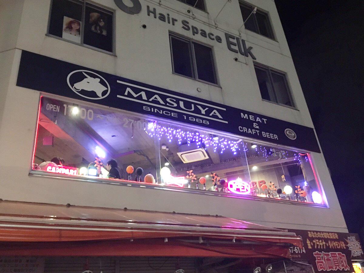 肉料理とお酒が楽しめる MEAT&CRAFTBEER MASUYA