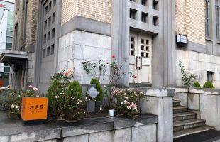 安藤忠雄氏の手によって札幌の歴史的建造物が素敵なお店に生まれ変わった「北菓楼 札幌本館」