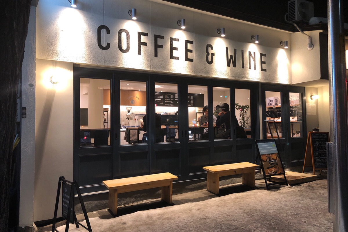 コンビニコーヒーもいいけど、たまには本格派コーヒーのテイクアウトはいかが?「COFFEE&WINE STANDARD COFFEE LAB.(スタンダードコーヒーラボ)」