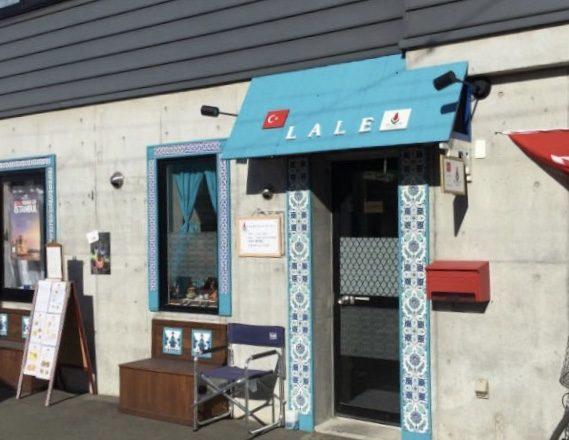 トルコ料理が札幌で。