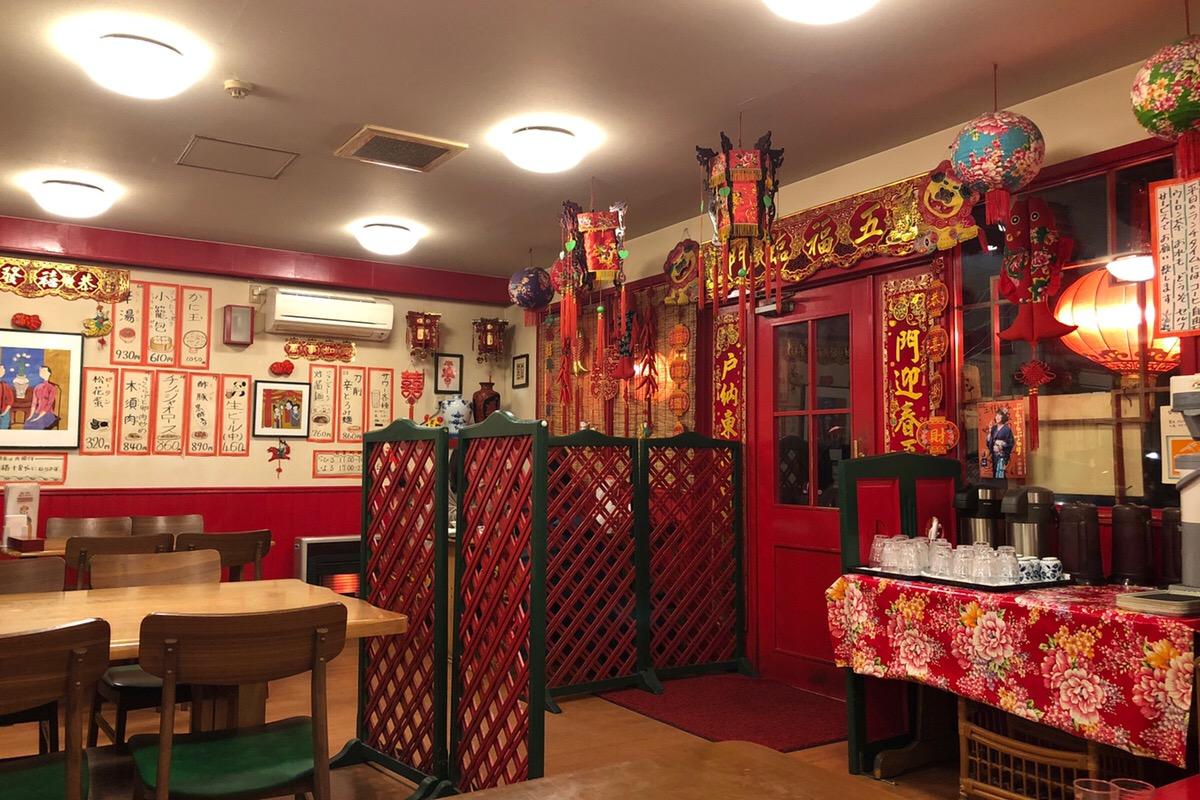 本場中国の味をリーズナブルに堪能!街の中華はこうでなくちゃ!「玉林酒家 (ギョクリンシュカ)」