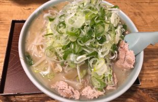 ねぎの山がお見事!優しい味わいのスープに癒される「喜来登(きらいと)」