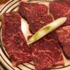 肉屋直営だからできる圧倒的安さ!アットホームな焼き肉屋さん「焼き肉ハウス たんぽぽ」