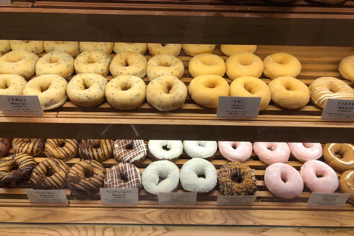 ふわふわ・モチモチ食感にハマる!立ち寄りやすさも嬉しい「ドーナツ・ベーグル専門店 ふわもち邸 まちなか店」