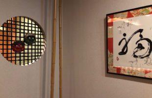 昼と夜は違う顔!札幌・二毛作店の先駆け的お店「鬼はそと福はうち」