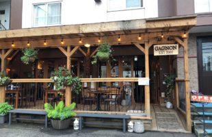 カフェでメープルシロップの世界を堪能!「Gagnon Café(ギャニオンカフェ)」