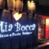 札駅から二分の好立地で気軽にイタリアン「ミア・ボッカ 札幌駅北口店」