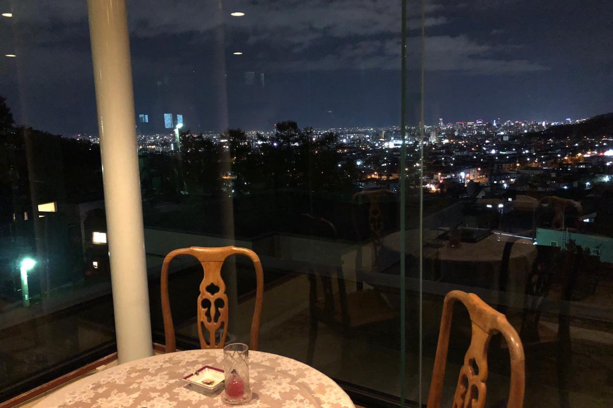 素晴らしい夜景とまったり時間「SERINA」