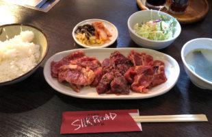 リーズナブルな焼肉ランチが人気の「焼肉と料理 シルクロード」