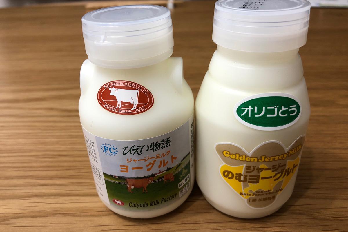 """ジャージー牛乳から作られたとろ~り濃厚な""""飲むヨーグルト""""を堪能!"""