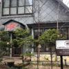 昭和初期の空気感を楽しむレトロモダンなくつろぎ空間「サッポロ珈琲館 北円山店」