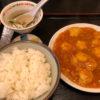 お腹も心も満たされる!素敵ご家族が迎えてくれる中華料理店「御舟」