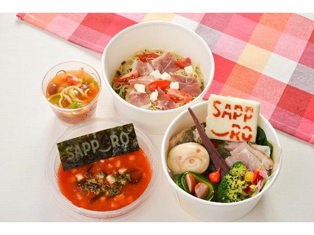 「さっぽろ野菜☆スマイル弁当」予約受付中!