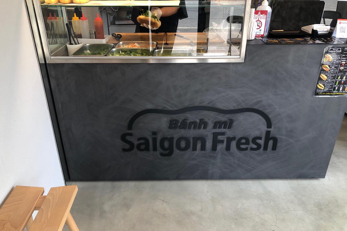 ベトナム本場の味を札幌で!「Saigon Fresh(サイゴンフレッシュ)」